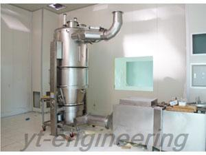 FG Vertical Fluidizing Bed Dryer